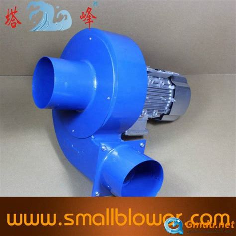 small but powerful fan 550w low noise small medium pressure centrifugal blower