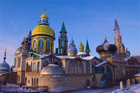 Exceptional Russian Orthodox Church Dc #2: Kazan_church.jpg
