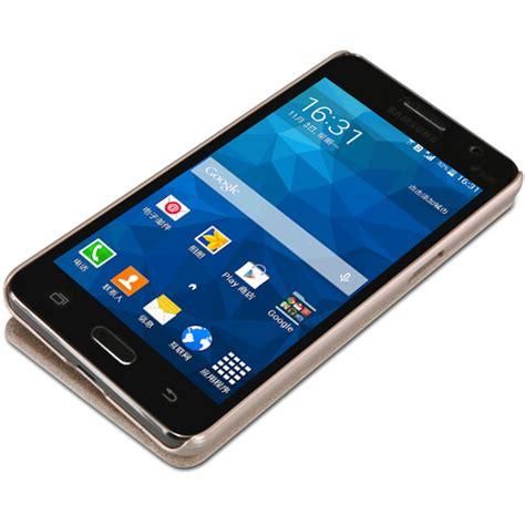 Pda Book Samsung Galaxy Grand Prime digitalsonline samsung galaxy grand prime g530 nillkin sparkle book for samsung galaxy