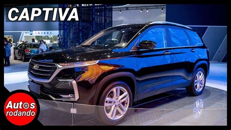 Chevrolet Ecuador 2020 by Nueva Chevrolet Captiva 2020 Presentaci 243 N Mundial