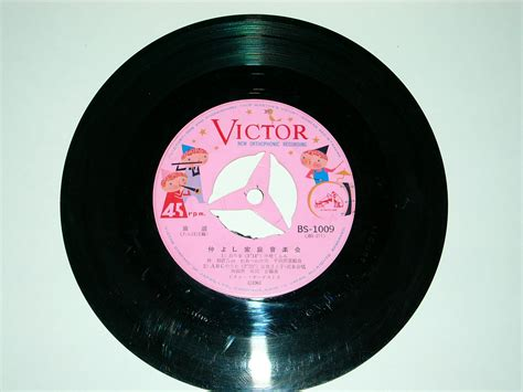 Wis Records ファイル Vinyl Records Single Jpg