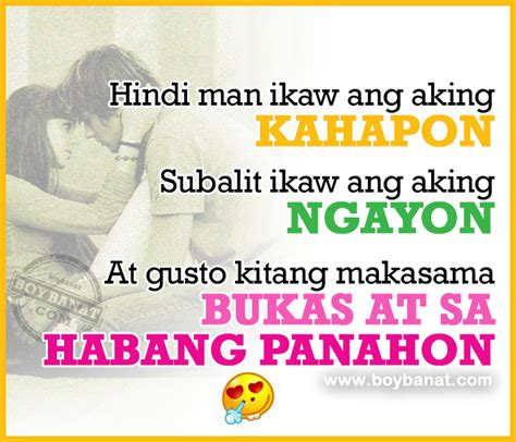 Wedding Anniversary Quotes For Parents Tagalog by Tagalog Anniversary Quotes And Happy Anniversary