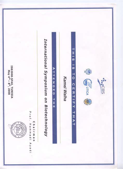 non profit acknowledgement letter requirements non profit acknowledgement letter requirements charity