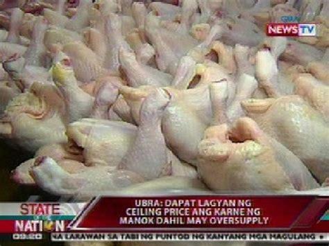 Bradford Mba Manila by State Of The Nation Presyo Ng Manok Dapat Magtaas