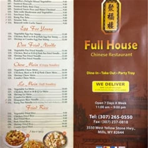full house chinese full house chinese 14 photos chinese mills wy reviews yelp