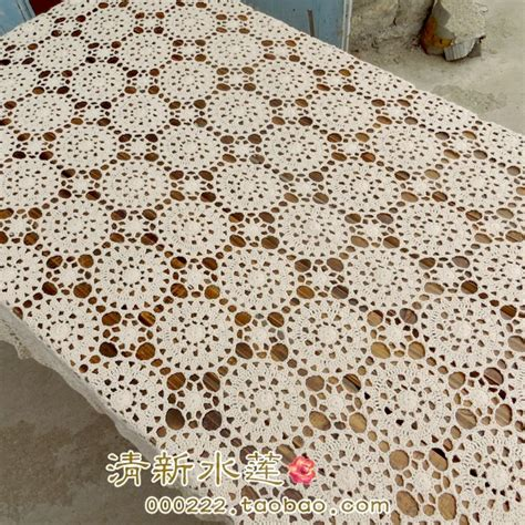 pattern taplak meja rajut free shipping crochet lace tablecloth for wedding flowers