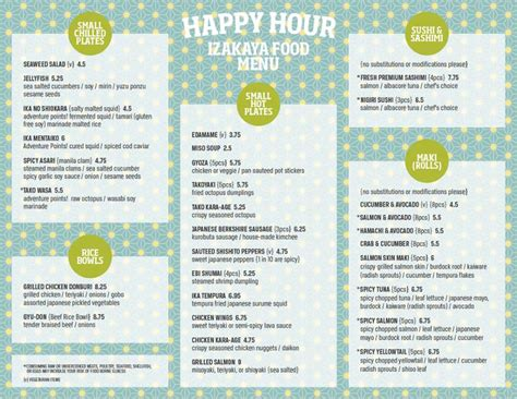 Origami Restaurant Menu - happy hour at origami uptown origami restaurant