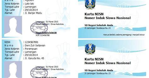 persyaratan membuat kartu kuning terbaru cara membuat kartu nisn siswa terbaru download software