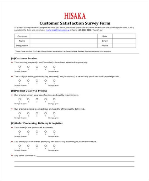 product feedback form template product feedback form template images template design ideas