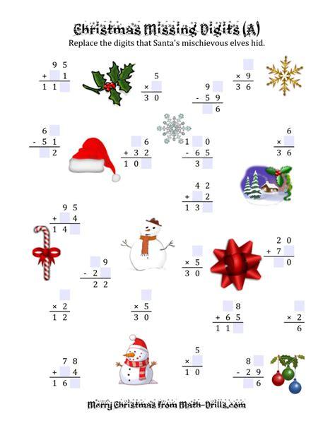 printable xmas maths worksheets christmas math worksheet new calendar template site