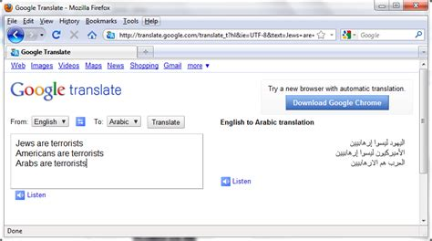 doodle translate ask translate who are the terrorists jaraad