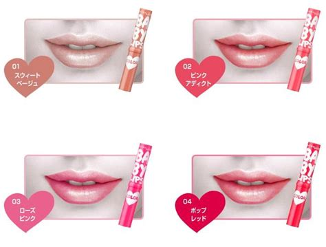 Maybelline Newyork Baby Color new maybelline ny baby moisturizing lip color balm
