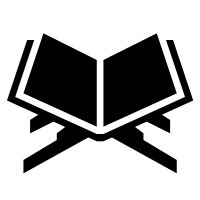 Alquran Black And White quran icons noun project