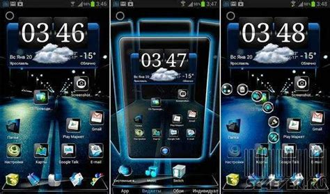 android apk shell installer next launcher 3d shell apk android free
