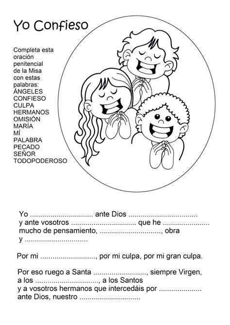 oracion del yo confieso materiales de religi 211 n cat 211 lica