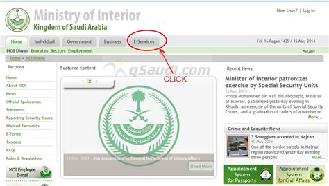 Saudi Ministry Of Interior Traffic by How To Check Iqama Expiry Date Qsaudi