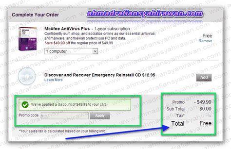 free download full version mcafee antivirus 2014 promotion mcafee antivirus plus 2014 free 1 year full