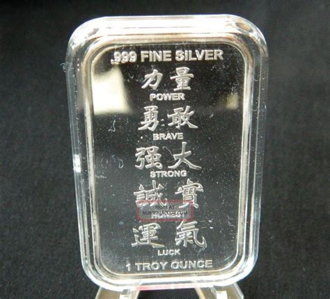 1 oz year of the silver bar 999 1 oz silver bar year of the 2012 999 silver