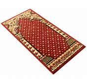 High End Needle Punched Carpet Bath MatPVC Matscar Mat Suppliers