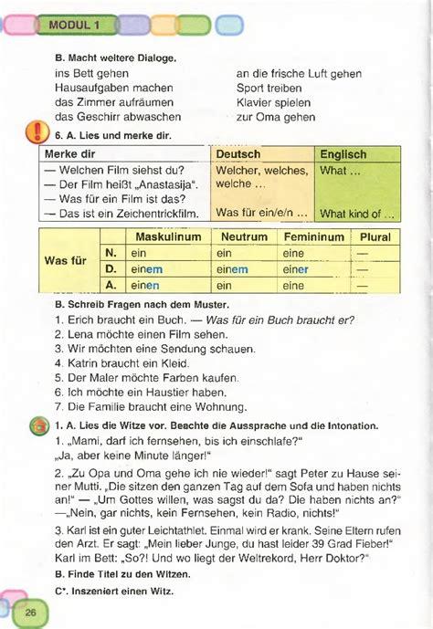 Etagere Duden by Geschirr Plural M 246 Bel Design Idee F 252 R Sie Gt Gt Latofu