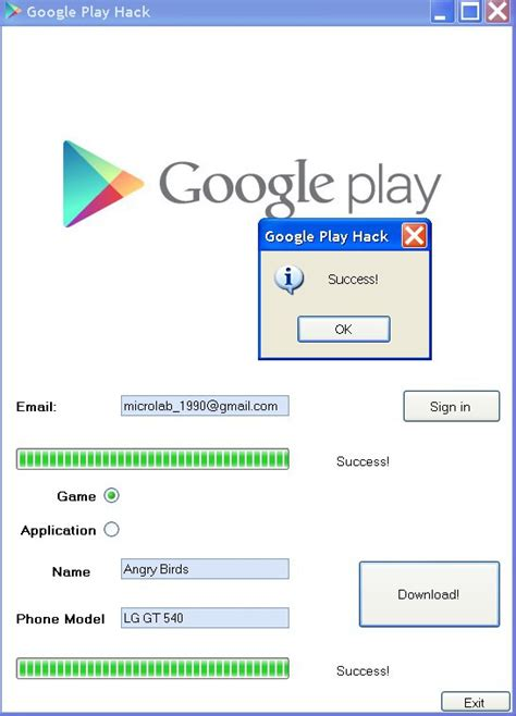 Play Store Hack Play Store Hack New 2012 Mega Hack 24