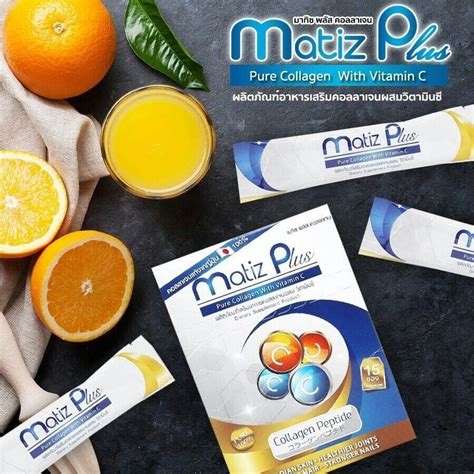 Sale Chloro Mint Chlorophyll Nature Fiber 100 Original Thailand Top matiz plus collagen with vitamin c thailand best