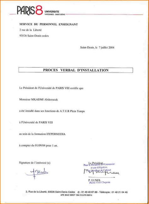 Mod Le De Lettre D Invitation Pour Travail 8 certificat de travail mod 232 le curriculum vitae etudiant
