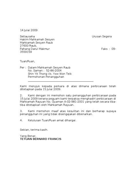 surat kepada mahkamah