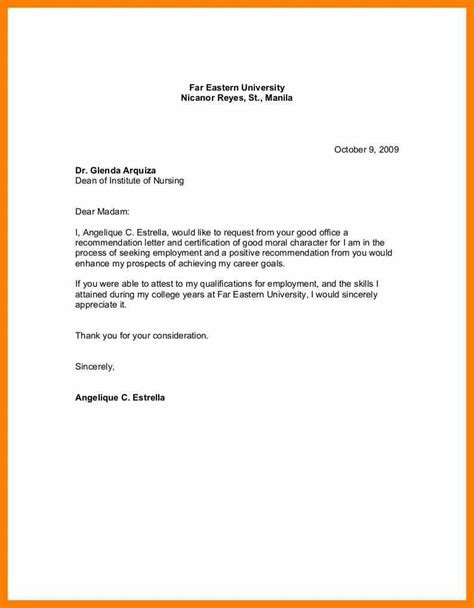 sle certification letter moral character authorization letter for moral character authorization