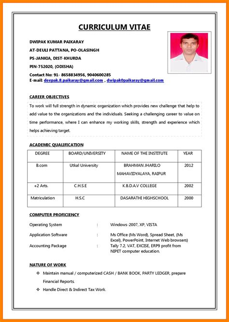 Cv Format For by Resume Templates Format For Application Doc Time