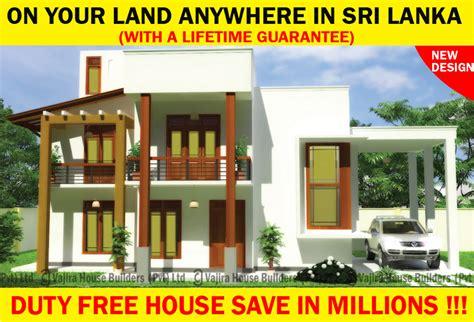 house plans with prices house plans with price in sri lanka ts 95 vajira house