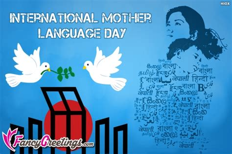 day images language day greetings images pictures