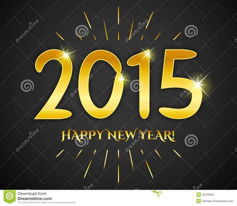 new years 2015 vacation time happy new year 2015 lights card vector