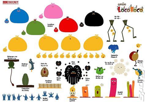 Home Design Xbox artwork images locoroco psp 43 of 46