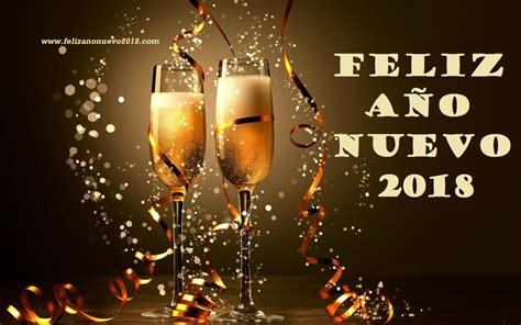 imagenes gratis año nuevo 2018 feliz a 209 o nuevo 2018 te desea www angolnoticias cl