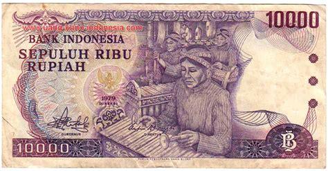 Uang India Kuno asal usul nama rupiah dan duit