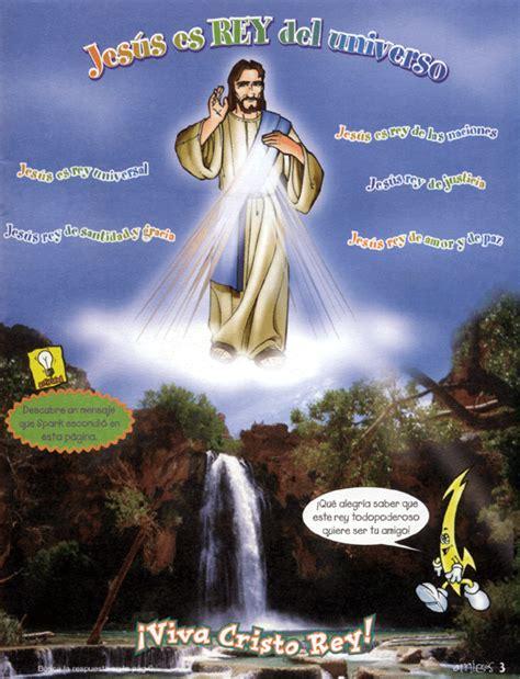 imagenes de jesus rey del universo catholic net jes 250 s es rey del universo