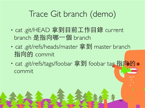 git tutorial head git tutorial 教學