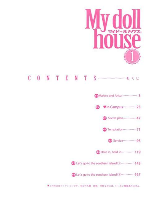 my doll house vol 3 my doll house vol 1 ch 1 stream 1 edition 1 page 6 1 mangapark read online for free