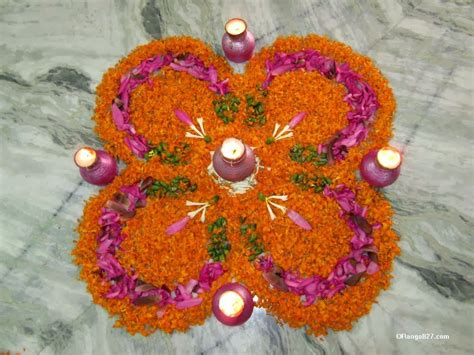 flower design in rangoli rangoli designs with flowers fresh flowers and rangolis