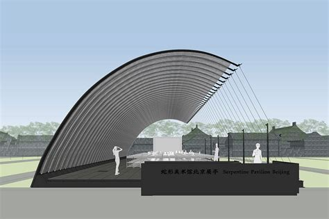 serpentine pavilion comes to asia indesignlive singapore