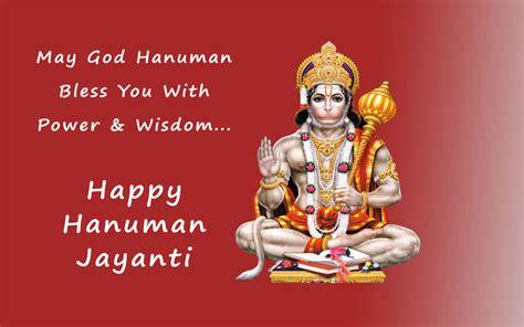 happy hanuman jayanti to all happy god hanuman jayanti bless message pictures