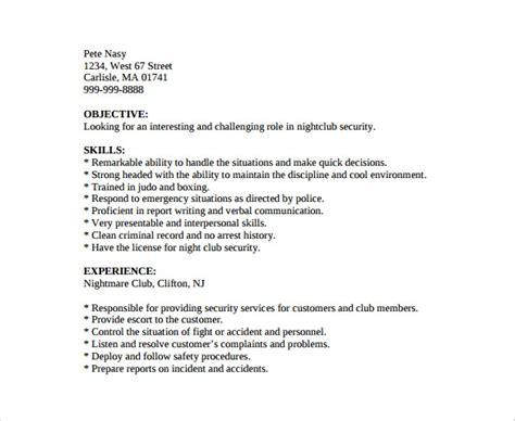security guard sample resume objective genius inssite
