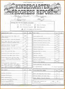Sample Report Cards For Kindergarten Kindergarten Report Card Template Busyproxy Com