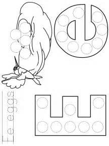 bingo dauber coloring pages printable coloring pages