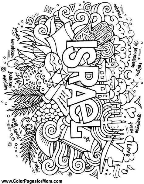 libro doodle chaos zifflins coloring 36 mejores im 225 genes de portadas materias en libros para colorear garabatos y