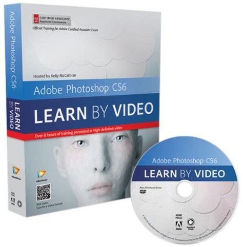 adobe illustrator cs6 best buy best photoshop cs6 beginner video tutorials