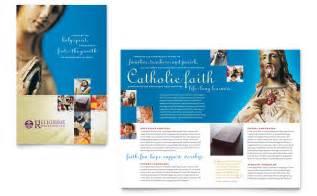 High School Brochure Template by Catholic Parish And School Brochure Template Word