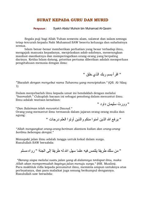contoh surat pribadi untuk orang tersayang 28 images 10 contoh