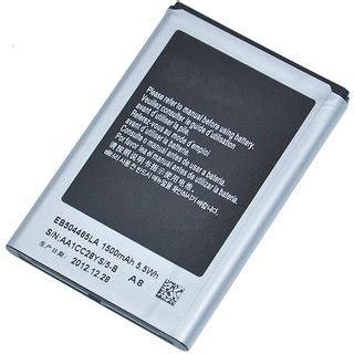 Batterai Samsung I5700 samsung i5700 galaxy spica battery 1500 mah